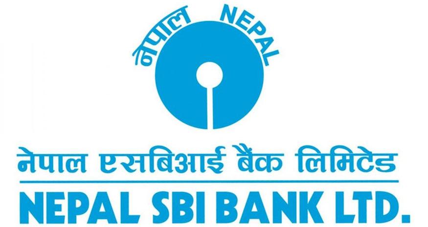 Nepal SIB Bank