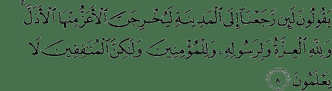Surat Al-Munafiqun ayat 8