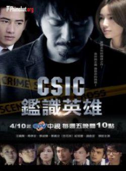 Đội Đặc Nhiệm Hiện Trường - Crime Scene Investigation Center (2015)