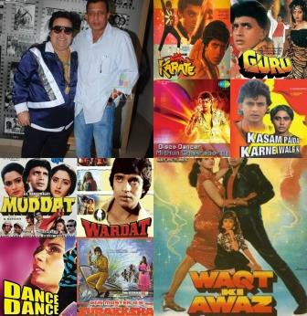 Mithun-Bhappi-Lahiri-Disco-Dancer-Actor-Hemu-Shetty-Bollywood-Jimmy-Surakksha-Wardat-Muddat-Dance-Guru