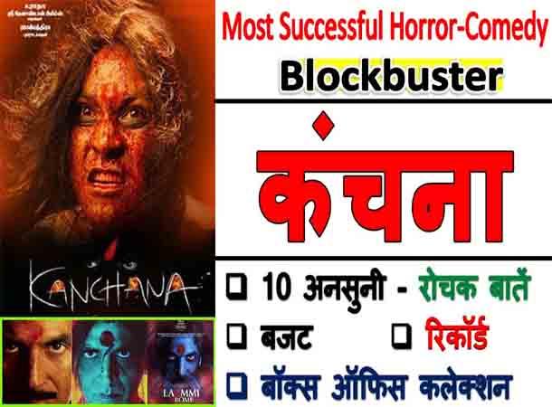 Kanchana Movie trivia