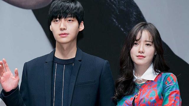 Biodata Ahn Jae Hyun