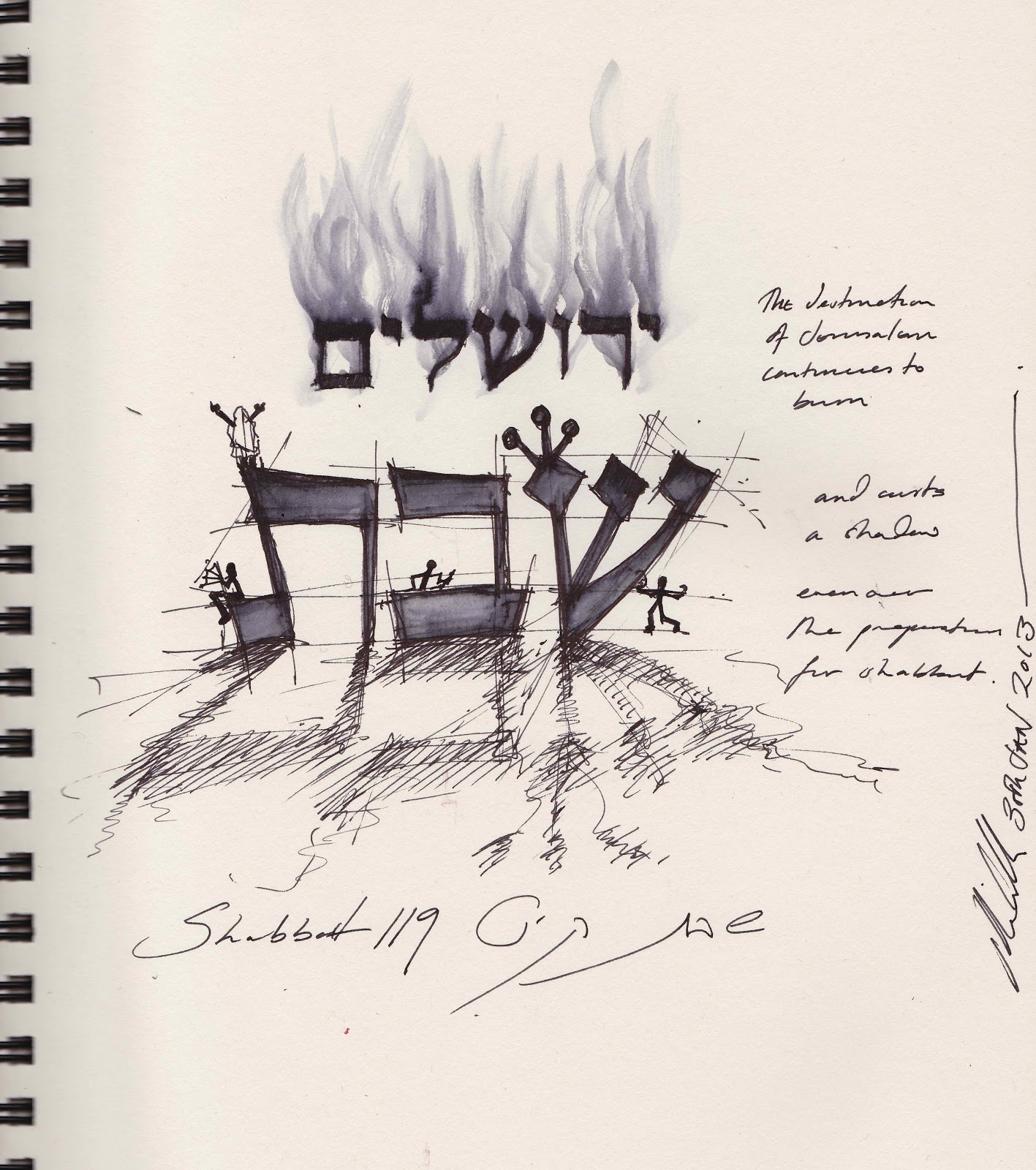 draw yomi: drawing the talmud, a page a day: coming to new york