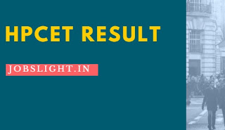 HPCET Result