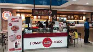 Lowongan Kerja Crew Resto Siomay Leeloo Tangerang
