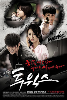 Download Two Weeks (Korean Drama)