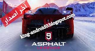 https://king-android0.blogspot.com/2019/08/asphalt-9.html