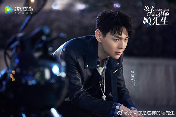 Hello Mr. Gu รักสุดป่วนของคุณชายสุดเป๊ะ (原来你是这样的顾先生)