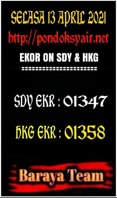 Syair HK Barayateam 13 April 2021