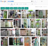 金魚電話ボックス画像