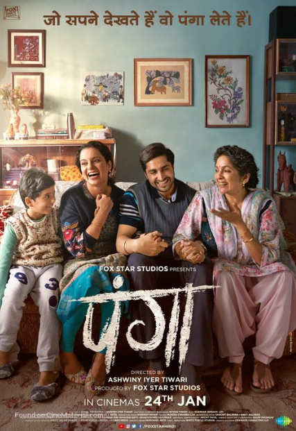 [2020] Panga full movie online leaked by tamilrockers which caused huge loss