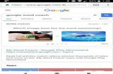 Google Word Coach Game: juego de Google que permite aprender inglés en el buscador