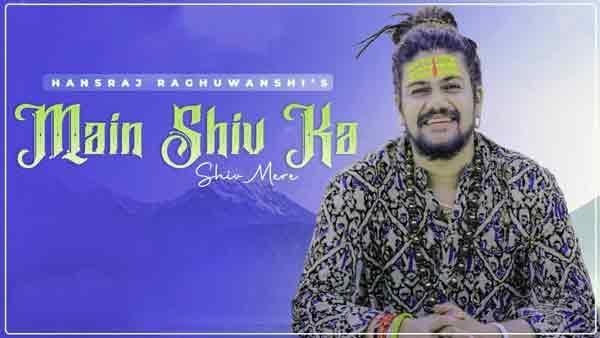 hansraj raghuwanshi main shiv ka shiv mere lyrics