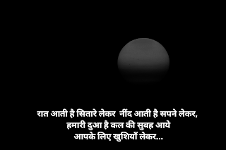 love quote hindi
