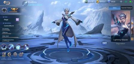 Hero Eudora Revamp