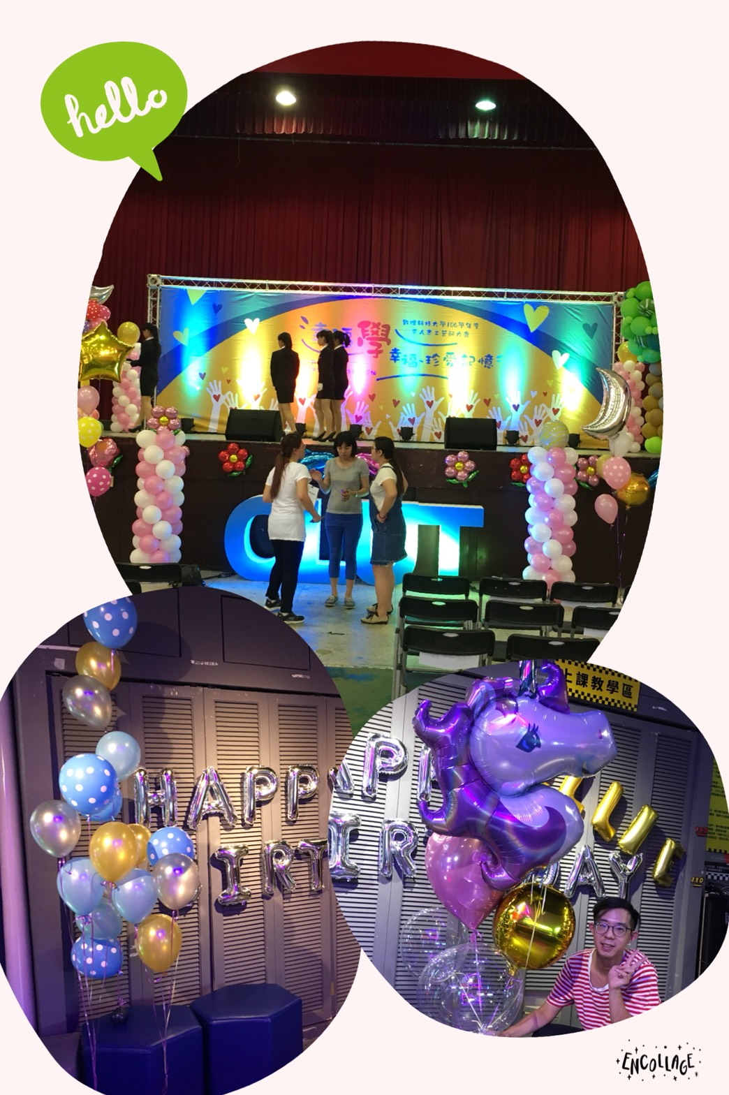 生日氣球佈置