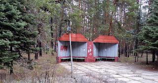Святогорск. Автобусная остановка возле закрытого санатория «Шахтёр»