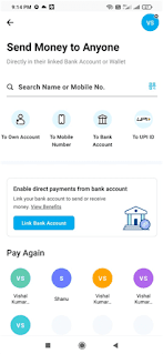 Paytm Se Bank Account Me Paise Kaise Bheje?