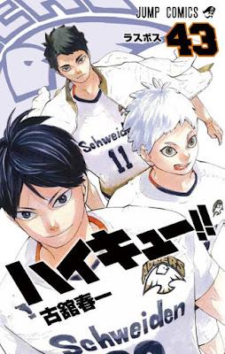 ハイキュー!! コミックス 43巻 | 古舘春一 | Haikyuu!! Manga | Hello Anime !