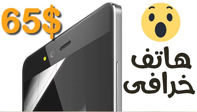 هاتف VKworld F1 بمواصفات مقبولة فقط بـ 65$ !!