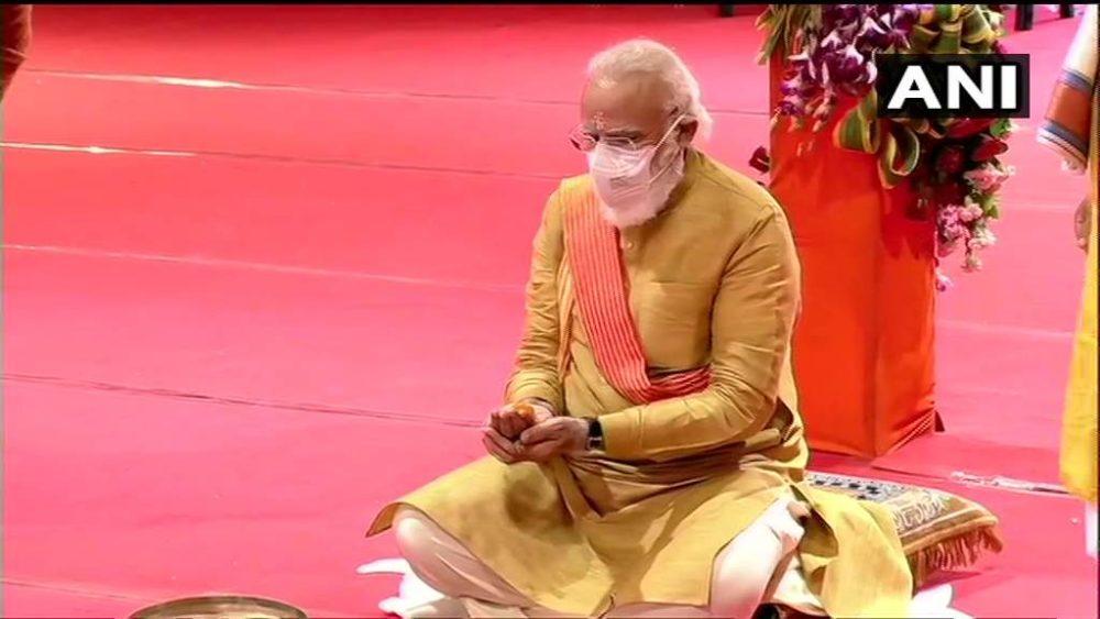 అయోధ్యలో శాస్త్రోక్తంగా రామమందిర నిర్మాణానికి భూమి పూజ - Ram Mandir Bhoomi Poojan in Ayodhya