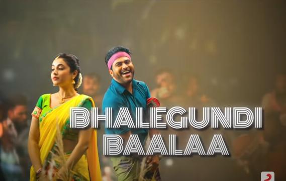 bhalegundi-baalaa-song-lyrics-in-telugu-sreekaram
