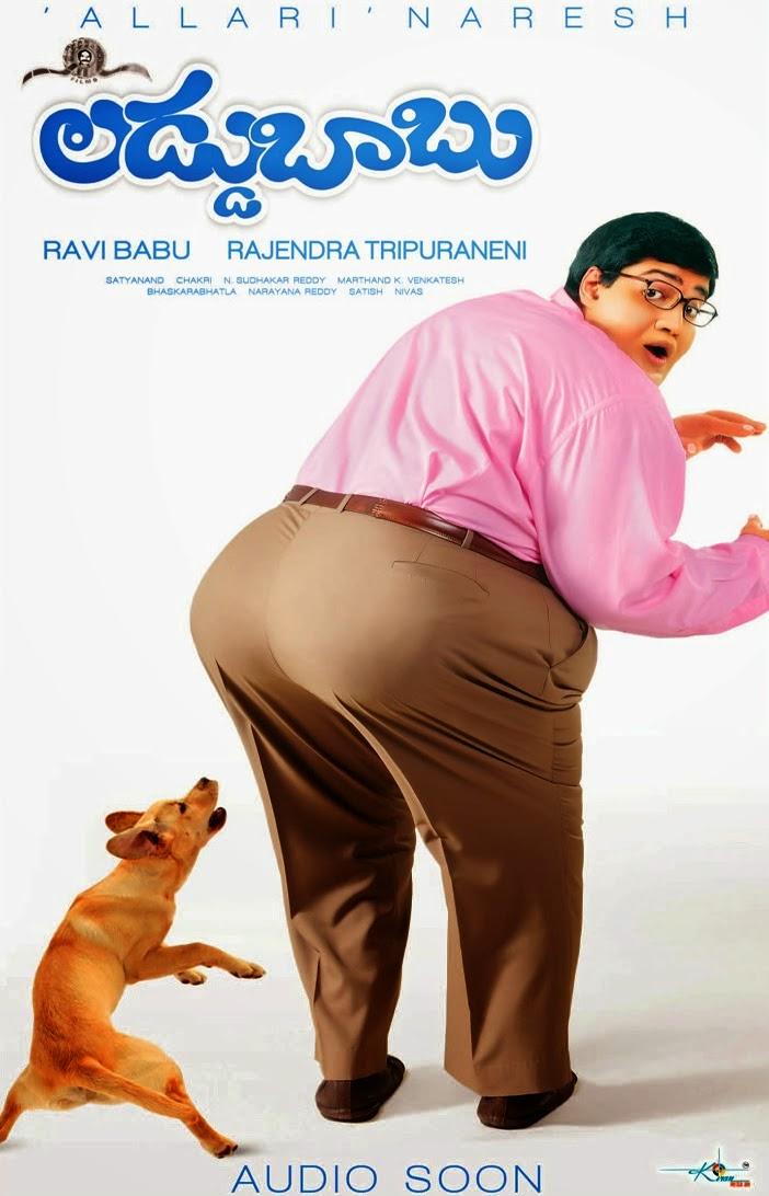Laddu+Babu+Latest+Poster.jpg (702×1092)