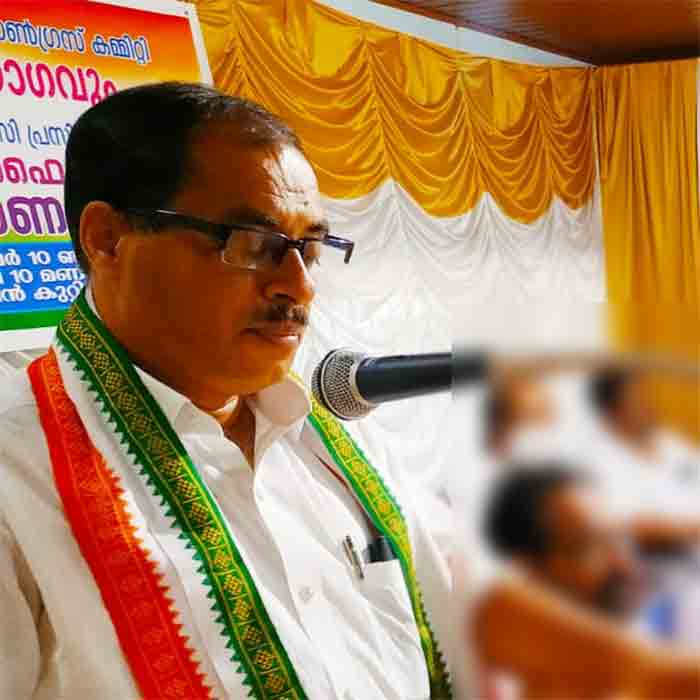 Muliyar Block Congress leadership meeting to find a permanent solution to the wildlife problem