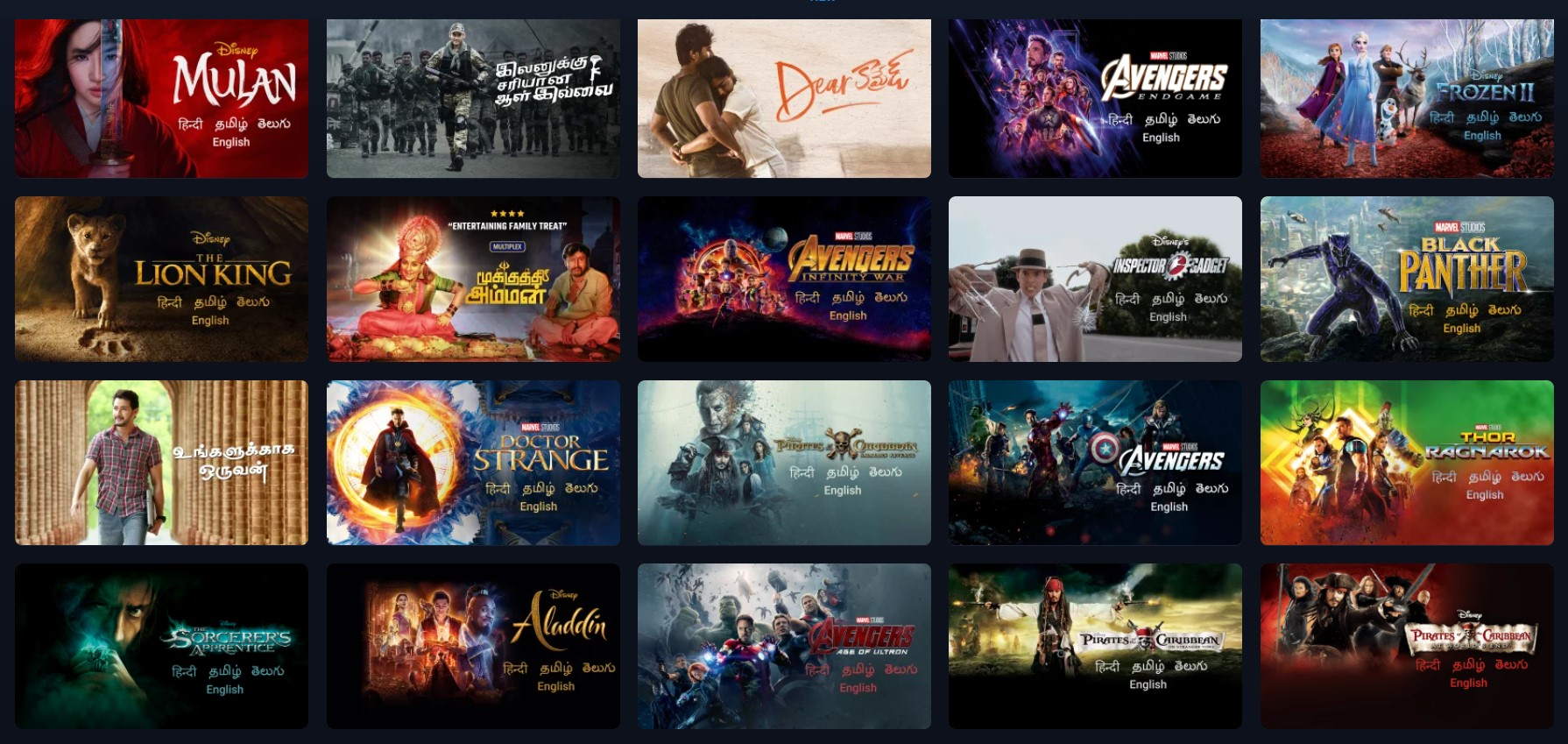 Tamilrockers 2021: Tamil Movies Download HD & Free Latest Download Tamil  Movies 720p, 1080p