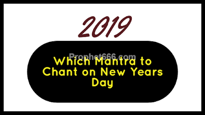 Best Mantra to Chant on New Year's Day