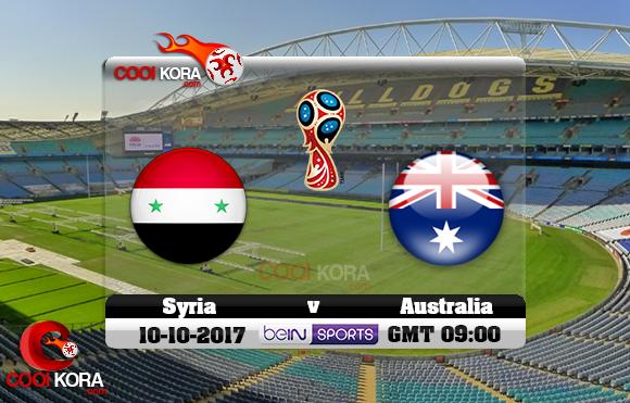 مشاهدة مباراة أستراليا وسوريا اليوم 10-10-2017 تصفيات كأس العالم