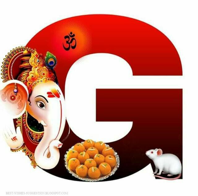 Ganesha Alphabet Images Ganpati With Alphabet