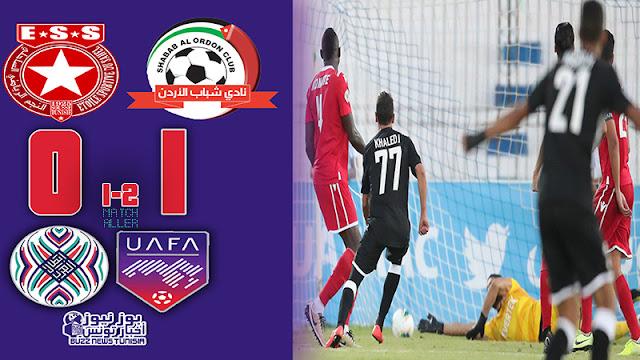 بطولة أبطال العرب : النجم الساحلي يودع البطولة العربية منذ الدور الأول أمام فريق مغمور شباب الأردن