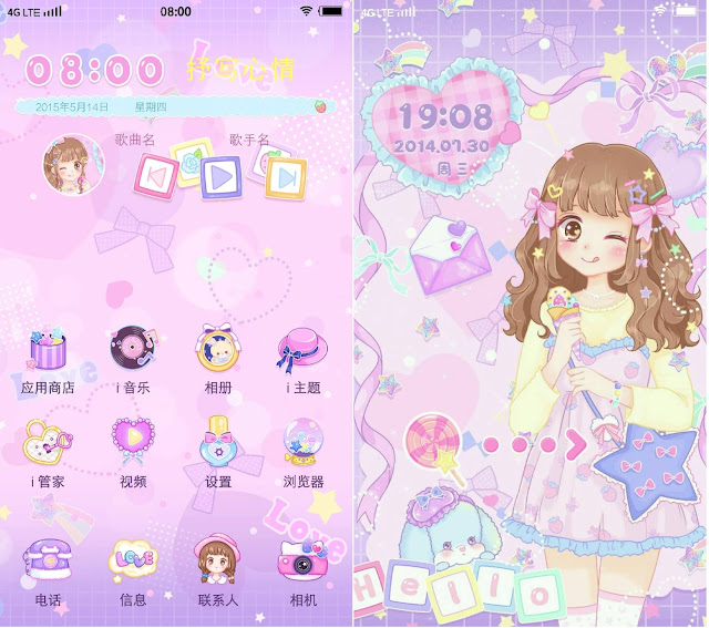 Pink Sweet Girl Love Theme For Vivo Smartphone