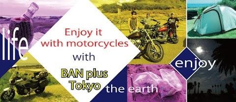 バイク屋「BAN」も大きく変わった2020年