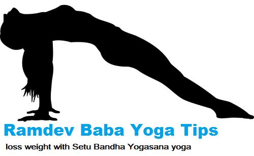 Yoga Exercise Tips Lose Weight With Ramdev Baba S Yoga Smarthealthtips