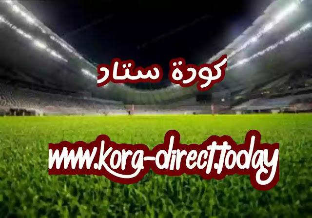 كوره ستار | موقع كورة ستار | kora star | مباريات اليوم جوال | كوره ستار بث مباشر مباريات اليوم