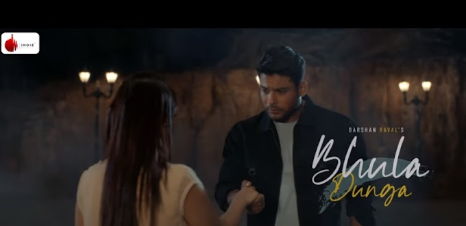 भुला दूंगा (Bhula Dunga Sidnaaz) Lyrics in hindi Sidharth Shukla & Shahnaz Gill
