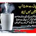 benefits of drinking hot water || health benefits of drinking hot water