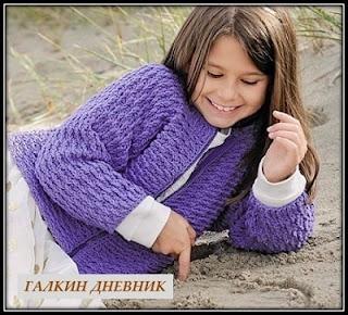 jaket-kryuchkom-dlya-devochki | pletenje | kötés | πλέξιμο | ქსოვა | strikning | cniotála