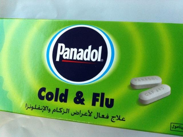 سعر ودواعى إستعمال دواء بنادول كولد اند فلو Cold Flu أقراص للرشح