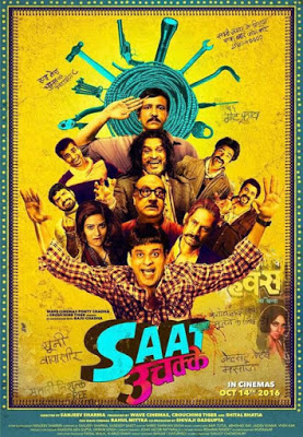 Saat Uchakkey 2016 Hindi 300mb Dvdscr Movie Download