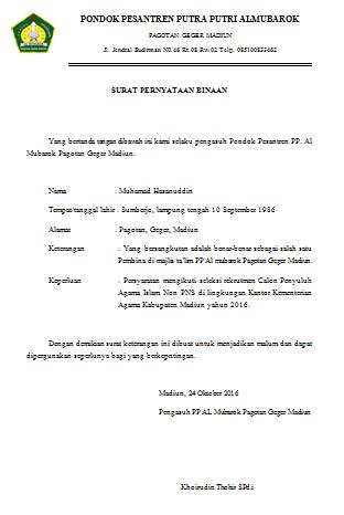 Surat Pernyataan Binaan