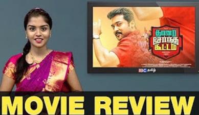 Thana Serntha Kootam Review | Suriya | Keerthy Suresh