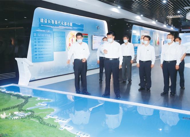 Xi Jinping visita a exposição de planejamento da Nova Área de Changchun, na tarde de 23 de julho de 2020, durante um tour pela Província de Jilin de 22 a 24 de julho. [Foto do repórter Wang Ye da Xinhua].