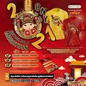 Chinese New Year Virtual Half Marathon • 2021