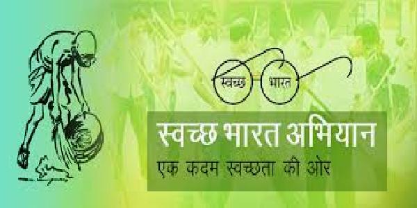 swaksh-bharat-mission-yojana-ke-antargat-parishad-dwara-rally-nikalli-gyi