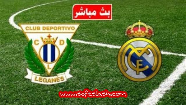 شاهد مباراة Real Madrid vs Legaanes live بمختلف الجودات