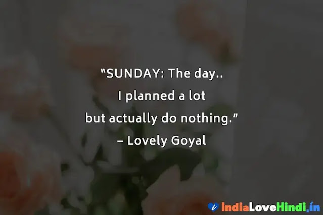 good morning message for sunday