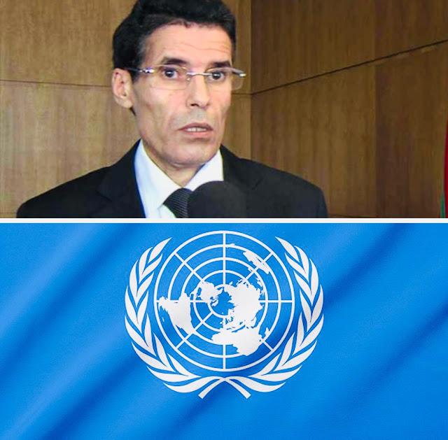 """انتخاب المغربي """"محجوب الهيبة"""" خبيرا في اللجنة  المعنية بحقوق الإنسان التابعة للأمم المتحدة✍️👇👇👇"""